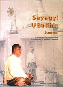 Picture of Sayagi U Ba Khin Journal