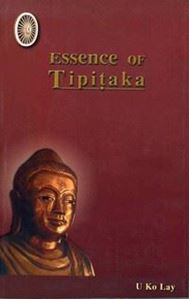 Picture of Essence Of Tipitaka