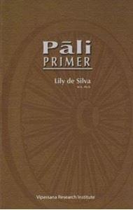 Picture of Pali Primer