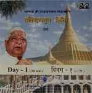 Picture of Satipatthana Discourses, 8 DVDs