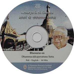 Picture of Discourse On Dhammacakkapavattana Sutta