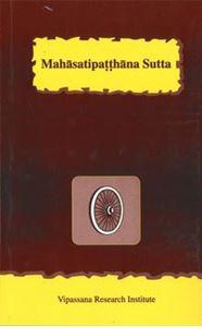 Picture of Mahasatipatthana Sutta