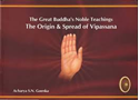 Picture of The Great Buddha's Noble Teachings - The Origin & Spread of Vipassana (Large Hardback)